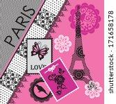 Paris Eiffel Tower Invitation...