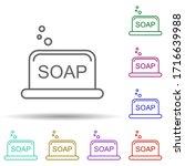 soap multi color icon. simple...
