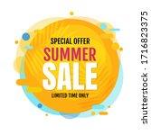 yellow sale poster speech... | Shutterstock . vector #1716823375