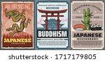 Japan Travel  Japanese Culture...