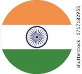 vector illustration of india... | Shutterstock .eps vector #1717182955
