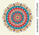 abstract circular pattern.... | Shutterstock .eps vector #1717291642