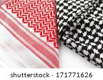 the ghutrah also known as the... | Shutterstock . vector #171771626