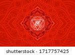 muladhara  root chakra symbol....   Shutterstock .eps vector #1717757425