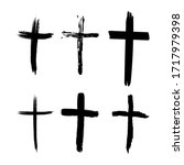 set of hand drawn black grunge... | Shutterstock .eps vector #1717979398