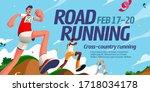road running event banner... | Shutterstock .eps vector #1718034178