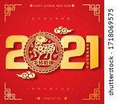 2021 chinese new year paper... | Shutterstock .eps vector #1718069575