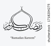 ramadan kareem calligraphy... | Shutterstock .eps vector #1718204275