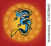 a big chinese dragon in golden...   Shutterstock .eps vector #1718228665