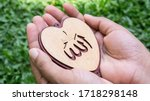 Prying To Allah With Heart Love ...