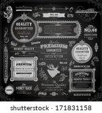 vector set of calligraphic... | Shutterstock .eps vector #171831158