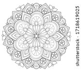 adult coloring book page a zen...   Shutterstock .eps vector #1718619025