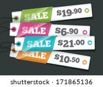 sale tags design | Shutterstock .eps vector #171865136