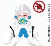 covid 19 or coronavirus concept....   Shutterstock .eps vector #1718678188