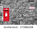 Traditional English Red Postbox ...