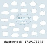 it is decoration and frame.... | Shutterstock .eps vector #1719178348