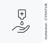 icon of hygiene procedure ... | Shutterstock .eps vector #1719247138