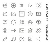 big set of edit line icons....