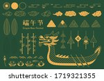 set of gold oriental elements ... | Shutterstock .eps vector #1719321355