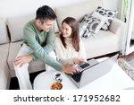 beautiful young couple relaxing ... | Shutterstock . vector #171952682