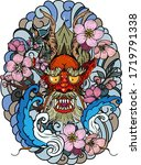 hand drawn dragon tattoo ... | Shutterstock .eps vector #1719791338