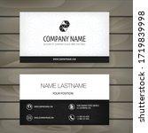 modern minimalist business card ... | Shutterstock .eps vector #1719839998