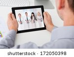 close up of businessman looking ... | Shutterstock . vector #172050398