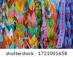 hiroshima japan may 14  2013    ...   Shutterstock . vector #1721001658