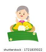 logo thai dessert mango  with... | Shutterstock .eps vector #1721835022