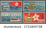 hong kong travel posters  ferry ...