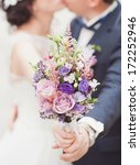 blue and white wedding bouquet... | Shutterstock . vector #172252946