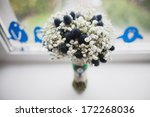 bridal bouquet of gypsophila | Shutterstock . vector #172268036