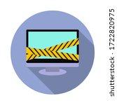 ribbon on the monitor long...