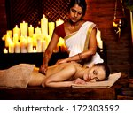 young woman having oil ayurveda ... | Shutterstock . vector #172303592
