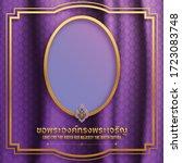 h.m. queen suthida...   Shutterstock .eps vector #1723083748