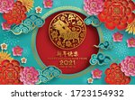 chinese new year 2021 year of... | Shutterstock .eps vector #1723154932