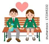 happy student couple | Shutterstock .eps vector #172345232