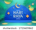 elegant hari raya greeting with ... | Shutterstock .eps vector #1723605862