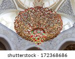 abu dhabi  united arab emirates ... | Shutterstock . vector #172368686