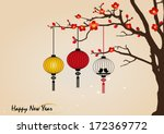 big traditional chinese... | Shutterstock .eps vector #172369772