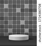 minimal scene with geometric... | Shutterstock .eps vector #1724380708