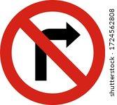 traffic signs. illustration of ... | Shutterstock .eps vector #1724562808