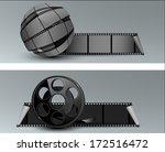 cinema banner | Shutterstock .eps vector #172516472