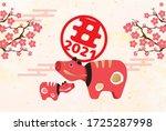 2021 japanese new year card... | Shutterstock .eps vector #1725287998