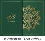 happy eid mubarak greeting card ... | Shutterstock .eps vector #1725399988