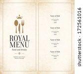 restaurant menu design | Shutterstock .eps vector #172561016