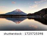 Fuji Mountain Reflection At...
