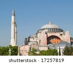 hagia sophia  the monument most ... | Shutterstock . vector #17257819