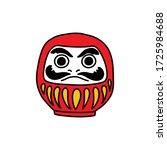 daruma  japanese traditional...   Shutterstock .eps vector #1725984688