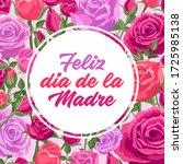 mother's day card. vector... | Shutterstock .eps vector #1725985138